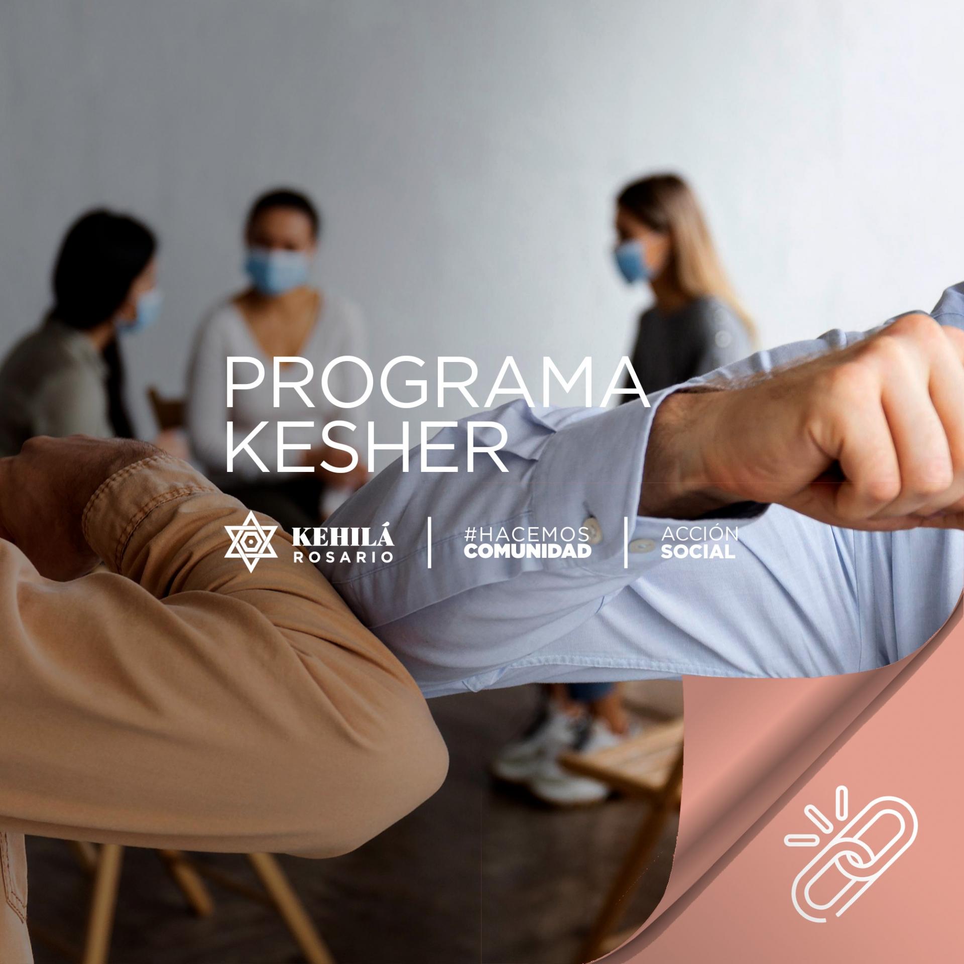 Kesher
