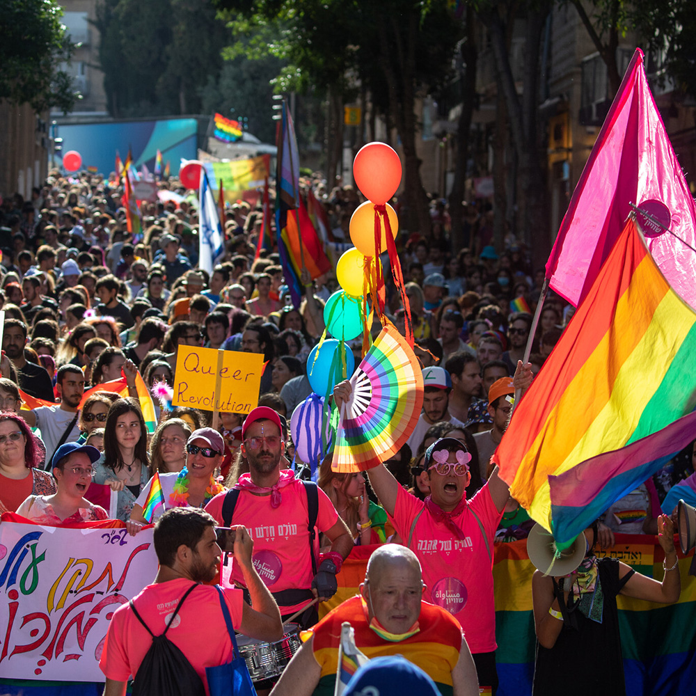 La Marcha del Orgullo Gay regreso a las calles de Tel Aviv