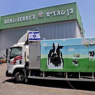 Unilever toma distancia del boicot a Israel de Ben & Jerry's