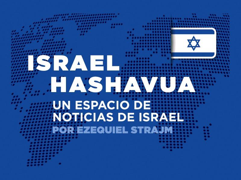 La embajada de los Emiratos en Israel expresa sus condolencias con las víctimas del Holocausto