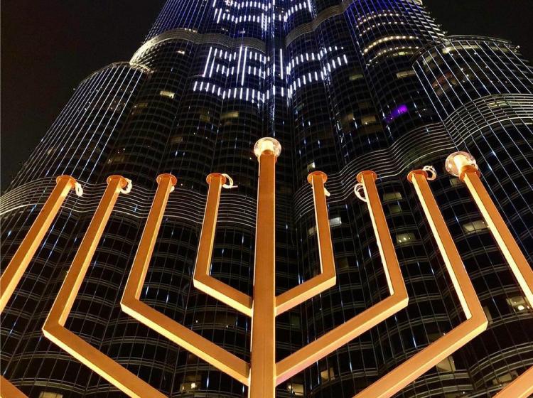 Januká en los Emiratos Árabes
