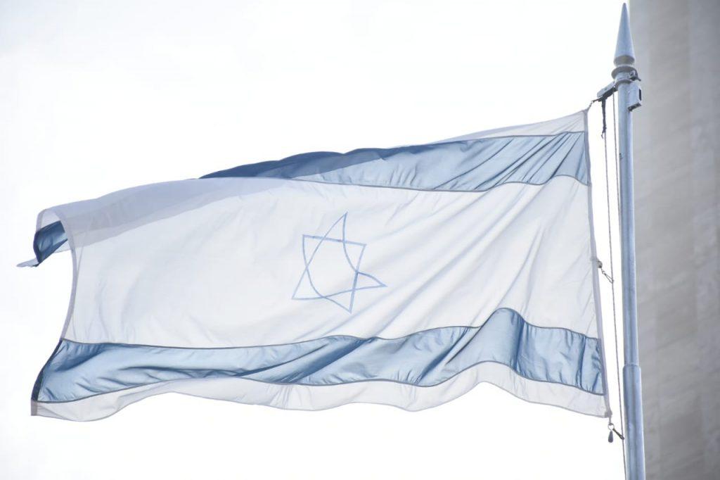 Izamiento a la Bandera de Israel