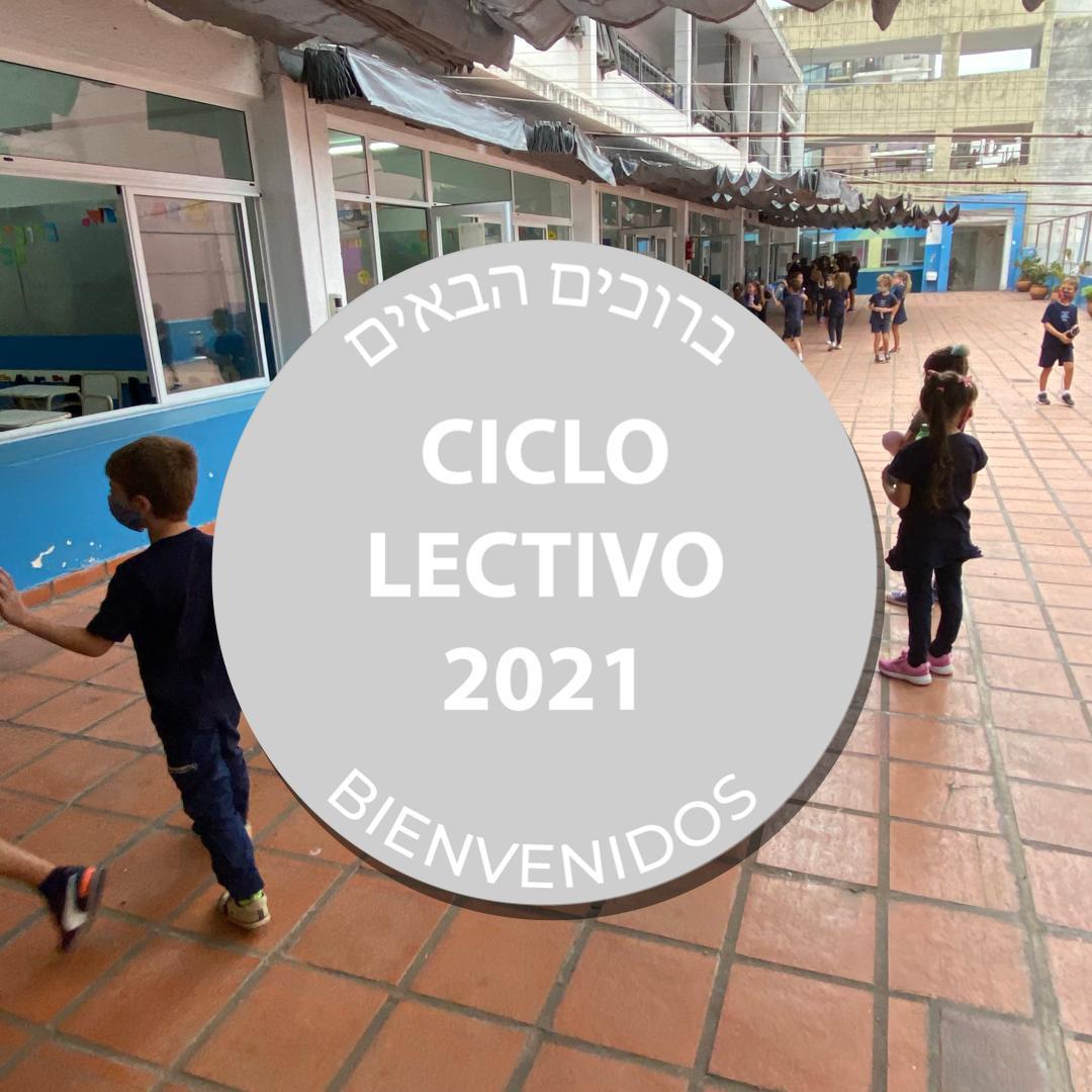 Comienzo del Ciclo Lectivo 2021