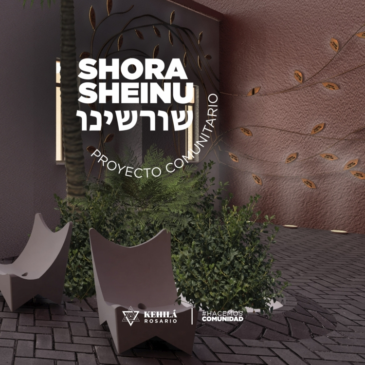 Shorasheinu | Nuestras raíces